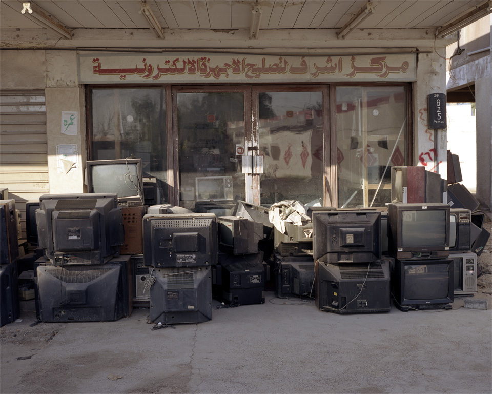 TVS-OUTSIDE-SHOP