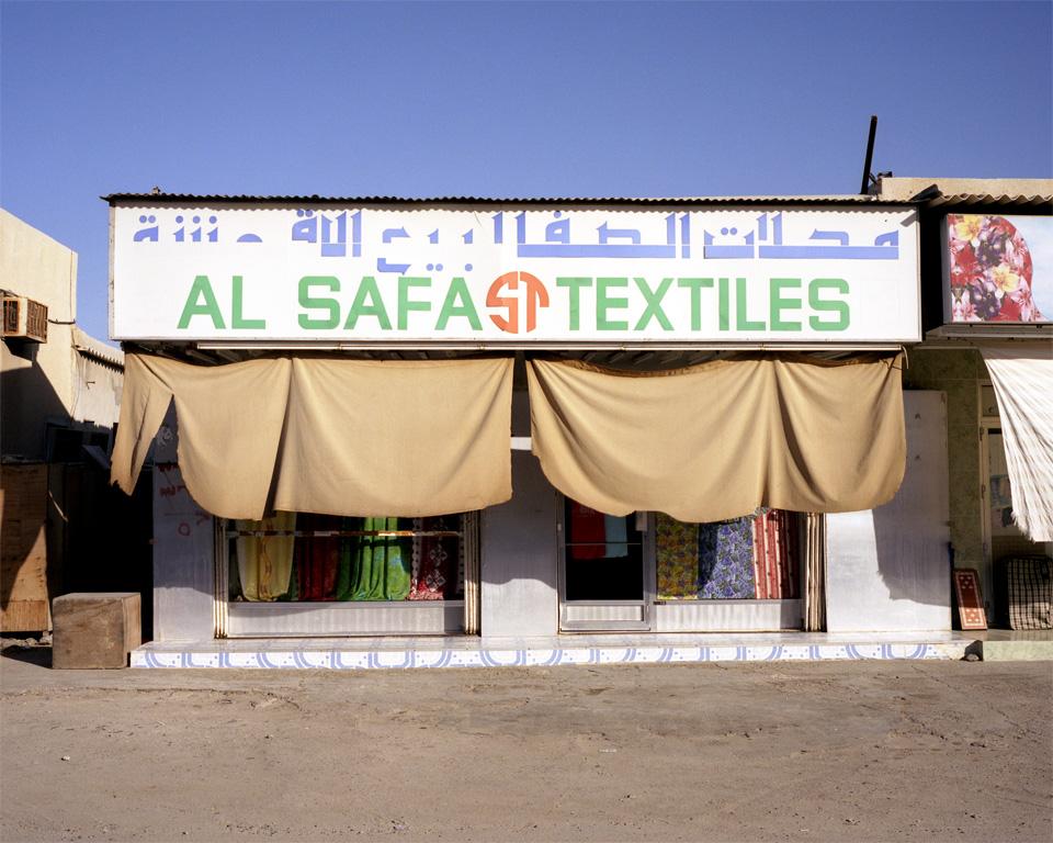 al-safa-textiles