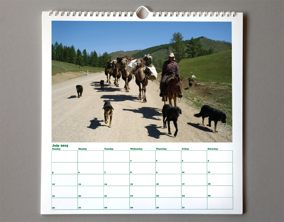 july-2015-mongolia-2015